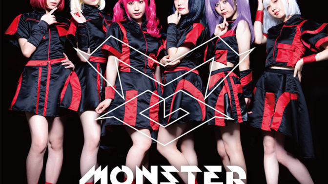MONSTER GIRLFRIEND「KAIJU NIGHT」