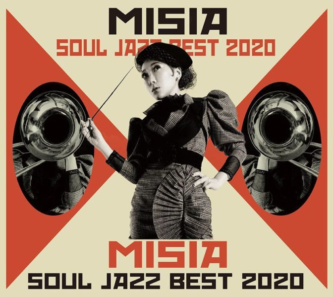 MISIA「SOUL JAZZ BEST 2020」